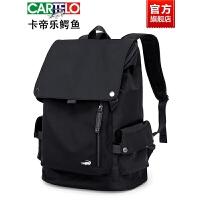 男士双肩包大容量男包休闲电脑背包旅行简约学生潮流书包