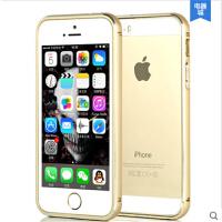 iphone5s手机壳 苹果5s手机壳 金属边框 透明后盖 5手机套 保护套
