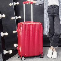 箱密码箱皮箱杆箱万向轮行李箱女旅行箱登机箱包20寸24寸28寸