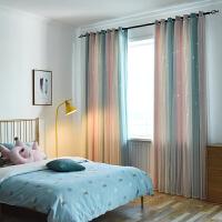 网红窗帘成品公主风简约现代镂空星星北欧客厅卧室遮光飘窗帘