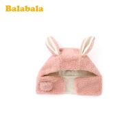 【超品返�� 3件3折:29.7】巴拉巴拉�和�帽子��冬季新款可�垌n版男童女童毛�帽加�q小兔子
