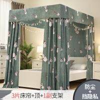 家用床帘带支架遮光蚊帐布帘一体式1.8m床卧室1.5窗帘少女ins北欧