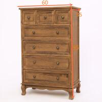 美式复古斗柜地中海床头柜实木床边柜卧室收纳储物小柜子家具 整装