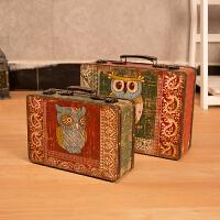 欧式复古手提木箱仿古收纳小款皮箱子整理服装店橱窗陈列摄影道具