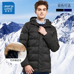 [超级大牌日每满299-150]真维斯加厚羽绒服男装2018冬装新款男士韩版青年连帽外套