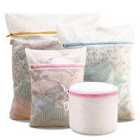 家用洗衣机网袋护洗袋细网套装洗衣服内衣文胸的洗护袋 细网 小+中+大+加大