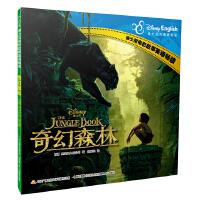 迪士尼电影故事英语畅读:奇幻森林