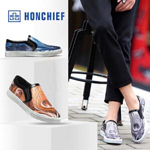 HONCHIEF 红蜻蜓旗下 秋冬男士套脚板鞋潮流 时尚休闲鞋真皮男鞋