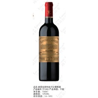 路易拉菲特选干红葡萄酒