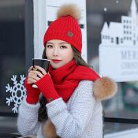 毛线帽女冬季时尚韩版百搭针织帽子围巾手套三件套礼盒装圣诞生日礼物