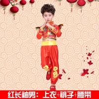 元旦儿童秧歌演出服中国风开门红喜庆舞蹈服装幼儿武术打鼓表演服 红色长袖男: 上衣+裤子+腰带