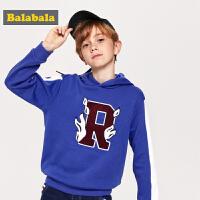 巴拉巴拉童装男童T 恤长袖儿童打底衫秋冬中大童上衣保暖加绒百搭