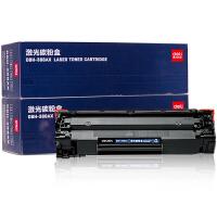 得力DBH-388AX2硒鼓�m用于HP墨盒 P1007/P1008/P1106打印�C碳粉盒