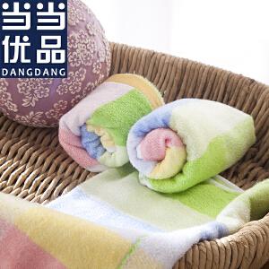当当优品 竹纤维毛巾95g对装 33*74 吸水面巾 色彩格子