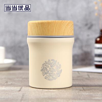当当优品 日式简约焖烧杯 保温杯380ml 格林木纹系列 米白当当自营 食品级材质 高效保温 持久锁冷 便捷生活新主张