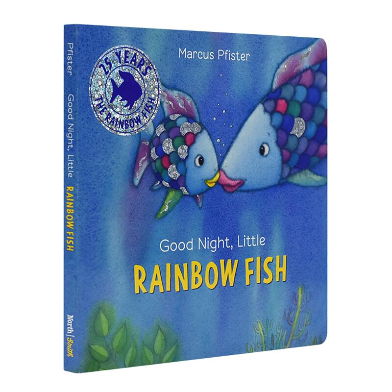 【中商原版】晚安小彩虹鱼 纸板书原版 Good Night, Little Rainbow Fish 快睡吧,彩虹鱼 彩虹鱼系列 儿童故事书 图画书  睡前绘本