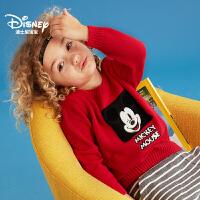 【11.11限时2件5折】迪士尼宝宝极速光轮男童针织套头毛衣2018冬款上新