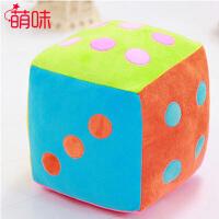 萌味 女生礼物 骰子抱枕创意骰子筛子甩子抱枕儿童数字毛绒玩具靠垫宝宝玩具礼物