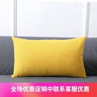 纯色加厚棉麻腰枕沙发抱枕靠垫现代客厅家用午睡枕长方形靠枕 30x50 加厚棉麻/含芯