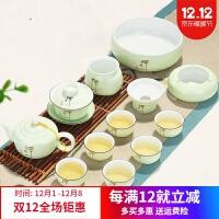 龙泉青瓷功夫茶具套装家用简约现代泡茶杯茶壶景德镇茶艺客厅 7件
