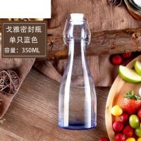 欧式田园风泡酒瓶酿酒玻璃空瓶子密封罐带盖葡萄装酒红白酒酵素