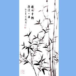 中国青年美术家协会常务理事,国家一级美术师,中国山水画院专业画家,山东省美协会员高云鹏(修竹千竿)