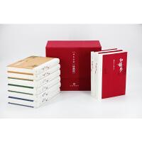 四大名著珍藏版(套装)共8册 水浒传+西游记+红楼梦+三国演义