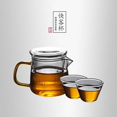当当优品 便携式一壶二杯玻璃茶具套装 快客杯 光阴系列 当当自营  高硼硅玻璃 高温耐热 过滤精密 工艺精湛 格调优雅