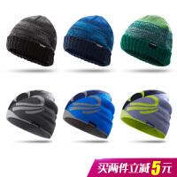 帽子男女冬天户外运动针织帽毛线帽秋冬登山滑雪帽跑步保暖帽