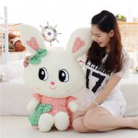 新款小兔子毛绒玩具流氓兔公仔布娃娃抱枕玩偶女孩生日礼物 情人节