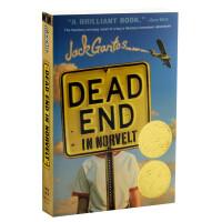诺维特小镇的尽头英文原版 Dead End in Norvelt 2012年纽伯瑞金奖作品