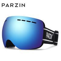 帕森(PARZIN)滑雪眼镜 遮阳 挡风 双层防雾运动滑雪镜659