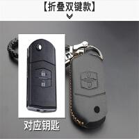 ?马自达新CX-4昂克赛拉CX-5马6阿特兹马3汽车钥匙包扣壳套?