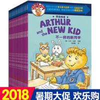 亚瑟小子双语阅读系列 全18册 亚瑟小子双语阅读系列 全18册 助力孩子心智成长的经典双语读物,让孩子在轻松阅读中学会