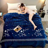 加厚冬季毛毯床单毯子单件宿舍毯单人双人学生短毛绒毯春秋盖毯被 230*250cm 加绒床单