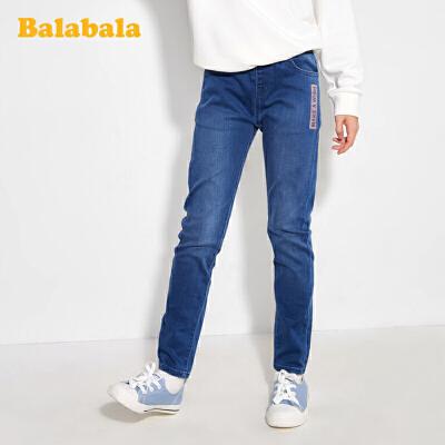 【满200减120】巴拉巴拉女童牛仔裤儿童裤子2020新款春装中大童童装弹力休闲时尚
