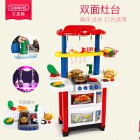 【当当自营】贝恩施儿童过家家厨房玩具做饭仿真宝宝厨具套装男女孩768-2红色