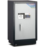 全能保险柜 FG8045B电子密码防盗保险柜保险箱 国家3C认证