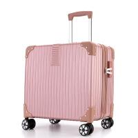 18寸小型登机箱16小行李箱男女士拉杆箱旅行箱韩版复古迷你密码箱 复古玫瑰金(收藏加购*物) 16寸