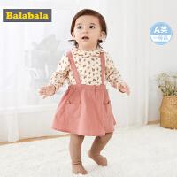 【满减参考价:79.67】巴拉巴拉婴儿秋装宝宝长袖套装背带裤洋气女童衣服新款两件套