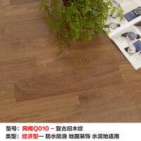pvc地板革加厚耐磨防水塑料地胶垫水泥地板贴纸仿真地毯地革家用