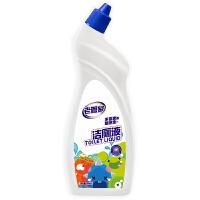 20191130061959782洁厕灵液宝洗马桶清洁剂厕所卫生间强力除垢除臭去异味家用清香型