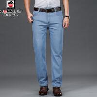美国苹果夏季薄款冰氧酷纤维牛仔裤男装宽松洗水青中年大码休闲长裤子WN8176B