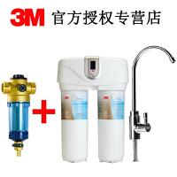 3M反冲洗前置过滤器3CP-F020-5+净水机净享SDW8000T直饮净水器