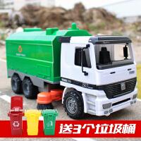 儿童汽车玩具大号扫地车环卫垃圾车道路清扫车模型男孩清洁工程车