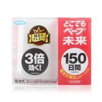 日本VAPE150日驱蚊器便携式电蚊香无味未来电子驱蚊器