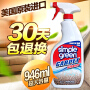 【原装进口 支持拆封试用】美国Simple Green布艺沙发清洁剂地毯干洗剂免水洗去污地毯清洗剂946ML
