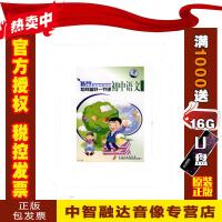 正版包票新课程初中语文课堂教学专题培训 怎样备好一节课 3DVD 视频音像光盘影碟片