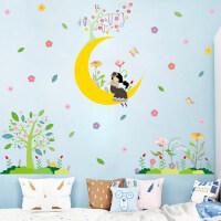 创意月亮花园墙贴纸卧室儿童房间装饰品客厅墙壁墙上自粘墙纸贴画