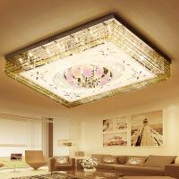 水晶灯吸顶灯led长方形卧室灯欧式餐厅大厅灯大气客厅大灯具遥控